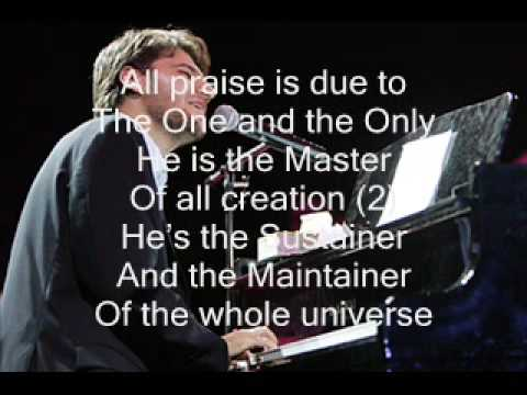 Sami Yusuf - Who is the loved one? (lyrics)