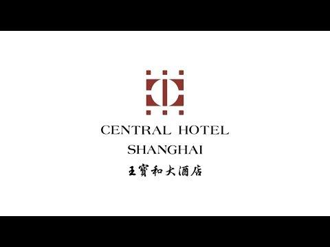 Wang Bao He Central Hotel | Shanghai