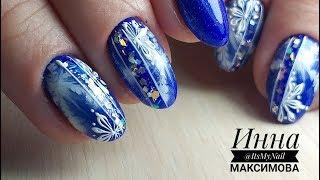 ❤ ЗАСНЕЖИЛО ❤ MEISTER WERK ❤ снежинки ПО МОКРОМУ на ногтях ❤ ЗИМНИЙ дизайн ❤ КОРРЕКЦИЯ гель лак ❤