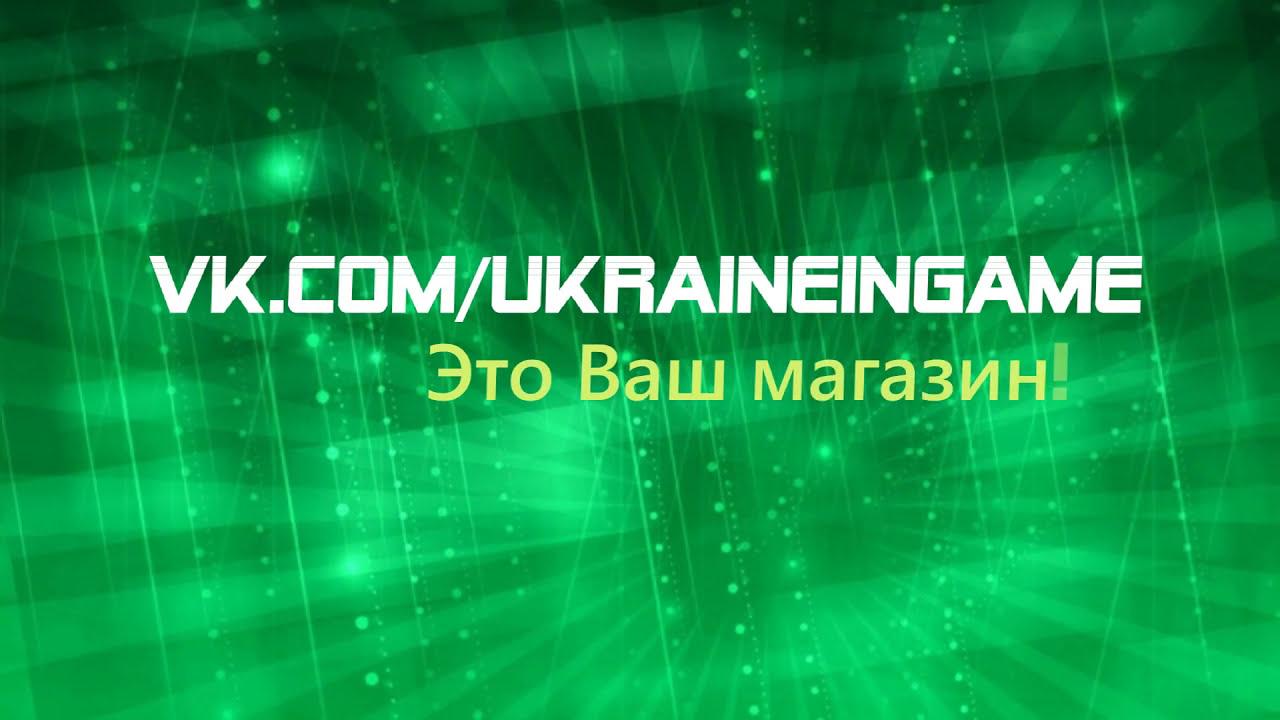 КАК ВЫГОДНО КУПИТЬ PLAYSTATION 4//ТИГР - YouTube