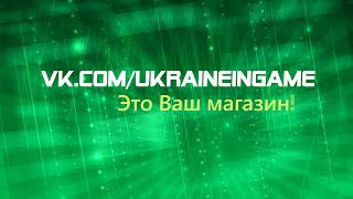 Ukraineingame интернет-магазин Playstation 4 (купить playstation харьков)(http://vk.com/ukraineingame Наш интернет магазин предлагает вам, приобрети игровые консоли, игры и аксессуары к ним,так..., 2015-11-16T10:09:45.000Z)