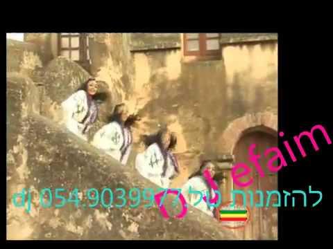 Ethiopia Music Gonder Welkait Tegede  NEW- Tiruwork Ayele