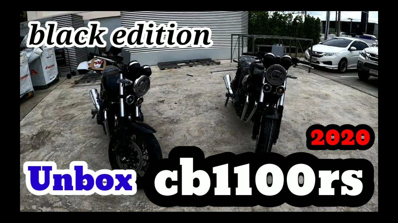 Unbox cb1100rs 2020 black edition @thailand