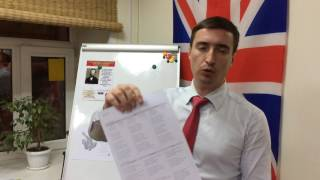Английский за 5 минут. Урок №52. Тема Профессии и работа.