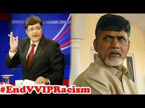 Is it time to end #VVIPRacism in religious places? : The Newshour Debate (17th July 2015)
