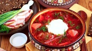 Готовим настоящий украинский борщ (рецепт вкусного борща)