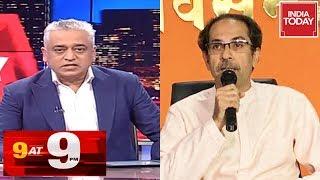 Top 9 Headlines Of The Day With Rajdeep Sardesai | India Today | November 8, 2019