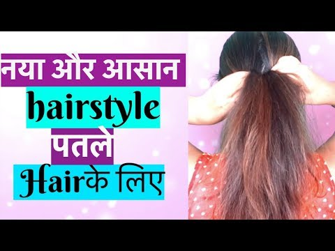 how-to-make-very-easy-party-bun-hairstyles-for-thin-hair-  -namrata-singh