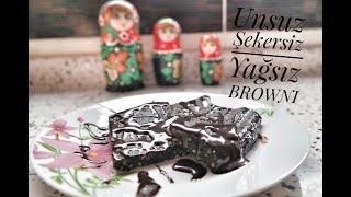 Unsuz Şekersiz Yağsız BROWNI/DIYET BROWNI
