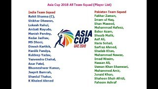 Asia Cup 2018 All Team Squad (All Player List)