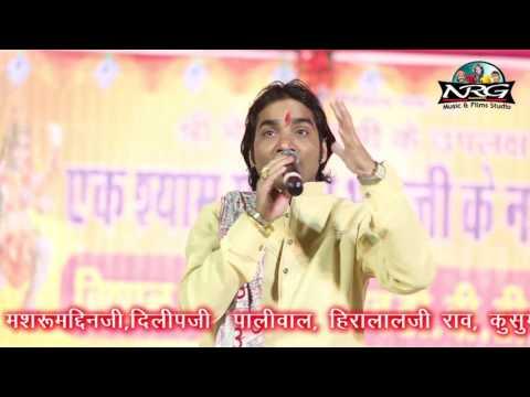 Mahendra Singh Rathore LIVE - Bheruji Ghungariya Ghamkave | New Marwadi Bhajan | Full Video HD