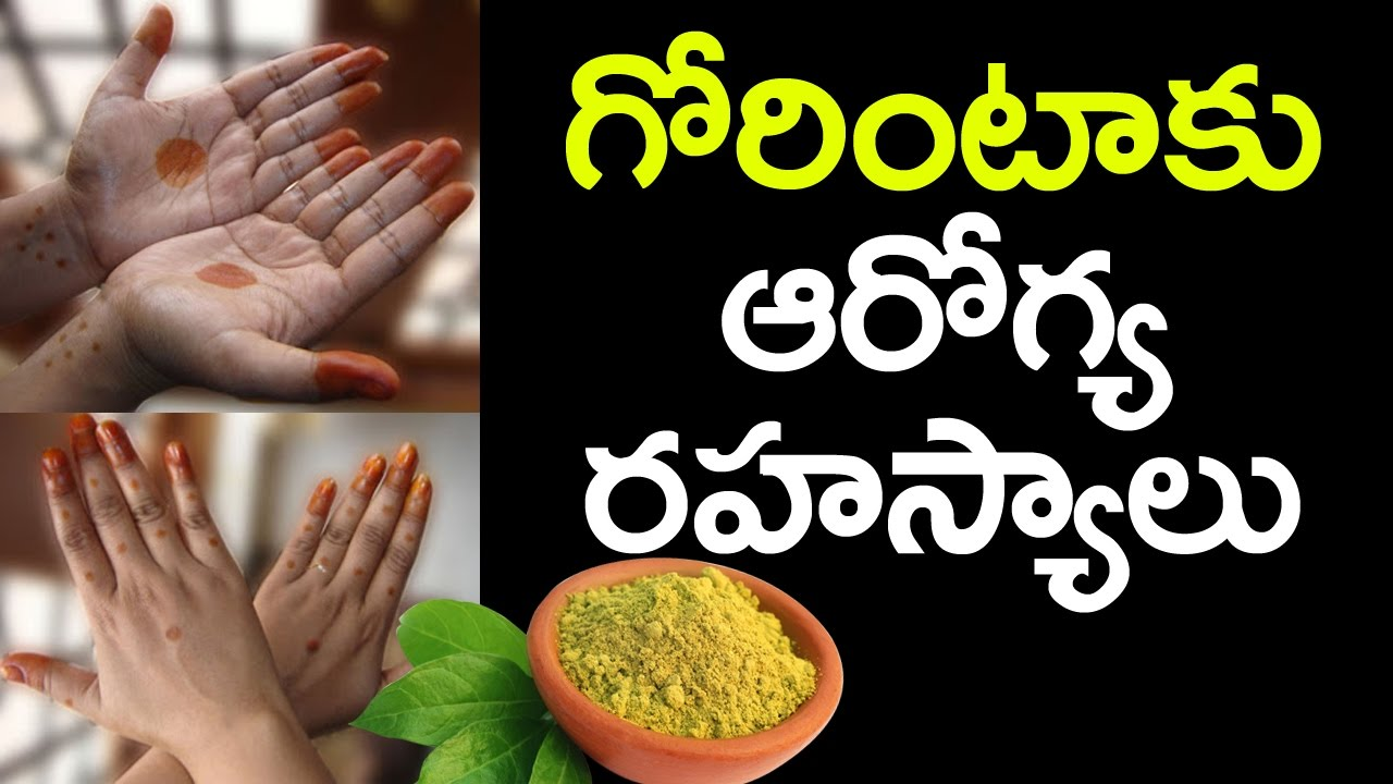 Benefits Of Using Mehendi Health Secrets Of Gorintaku Health