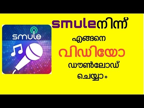 How to Download Smule video 2017 HD...