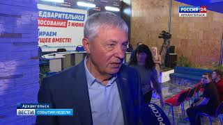 В Поморье завершилось предварительное голосование партии «Единая Россия»