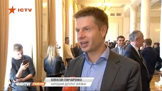 Бюджет-2019: чего ждать украинцам? Факти тижня, 21.10