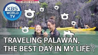 Traveling Palawan made today the best day in my life [Battle Trip/2019.10.20] Video