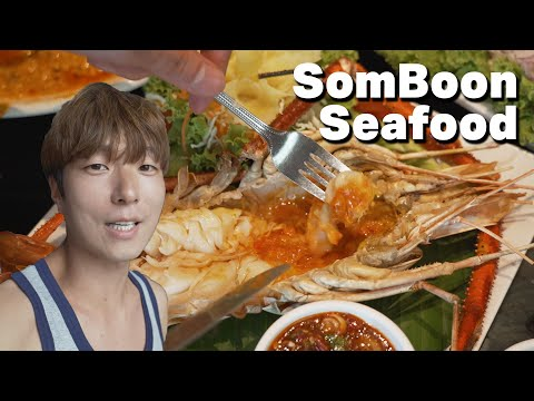 방콕 맛집 '쏨분씨푸드'에서 70만원어치 박살내고 옴 (Feat. 참이슬)