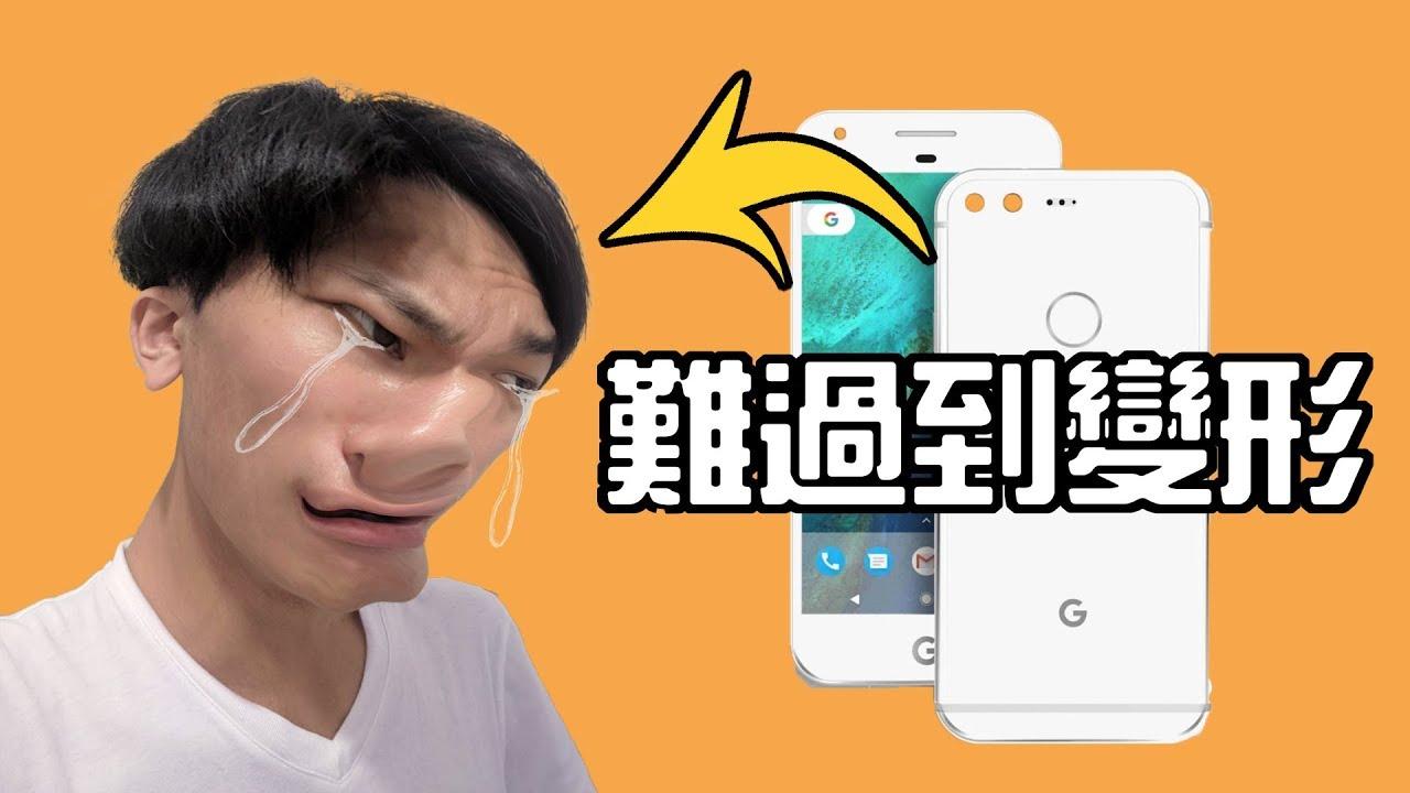 挑戰自己修手機!!!可是.... : ( |眼淚是真的😭