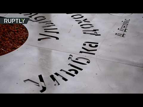 На месте «Зимней вишни» в Кемерове открыли парк Ангелов