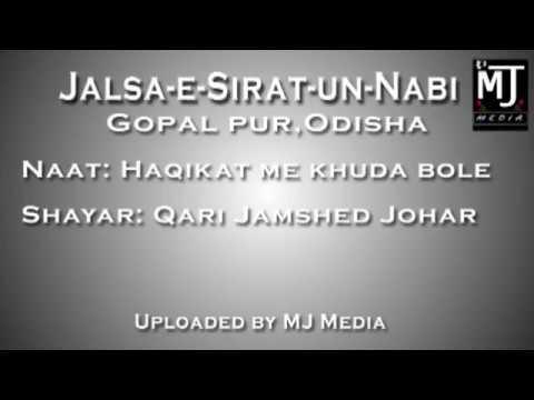 Haqiqat Mai Khuda Bole Takalluf 🆕  Naat By Qari Jamshed Johar