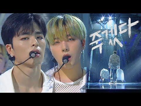 《Comeback Special》 iKON(아이콘) - KILLING ME(죽겠다) @인기가요 Inkigayo 20180805