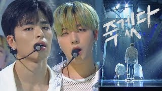 Download Lagu 《Comeback Special》 iKON(아이콘) - KILLING ME(죽겠다) @인기가요 Inkigayo 20180805 Mp3