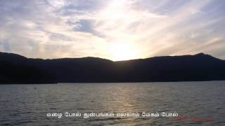 Paaduvom Paaduvom - New Tamil Christian New Year Song 2013