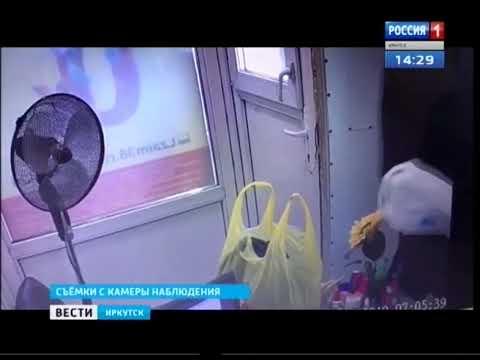 «Лёгкие деньги»  Офис микрозайма ограбили в Иркутске