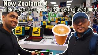 വില കുറച്ച് സാധനങ്ങൾ വാങ്ങാൻ Warehouse PbTech computer shop  Malayalam vlog   Mallu In New Zealand  