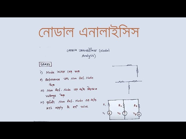 Nodal Analysis in Bangla | নোডাল এনালাইসিস | Voltage Lab