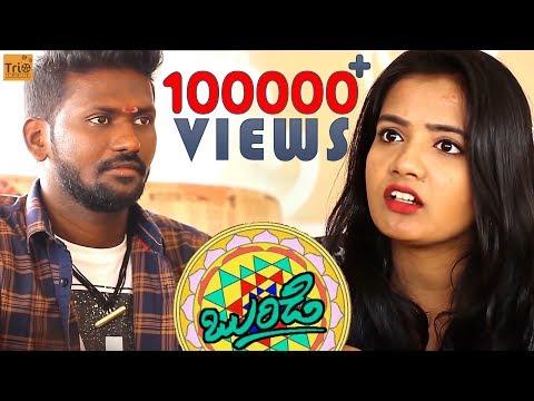 Buridi - Latest Telugu Comedy Short Film 2018    Mahesh Vitta   Praneeth Sai   TrioReels