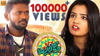 Buridi - Latest Telugu Comedy Short Film 2018 || Mahesh Vitta | Praneeth Sai | TrioReels