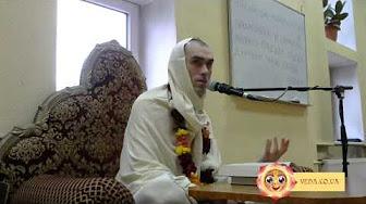 Бхагавад Гита 2.27 - Мангала Вайшнав прабху