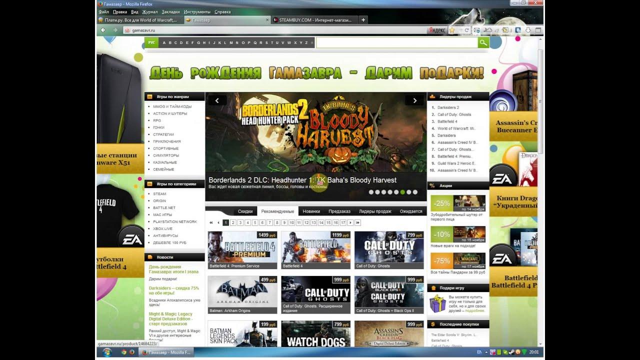 Сайт где можно купить дешевые игры для Steam и Origin - YouTube