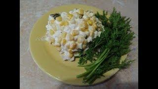 Салат с крабовыми палочками(как его делаю я)