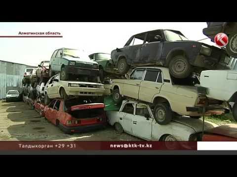 Утилизация автомобилей в казахстане