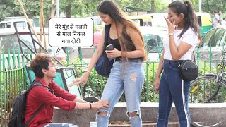 Baba ki Bakchodi prank Ep-1-vishal goswami baba
