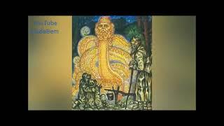 Славянские праздники. Змеиный день