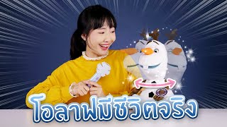 Soft Review: Alive Olaf!! Can Walk and Talk and Sing!! 【Olaf - Frozen 2】