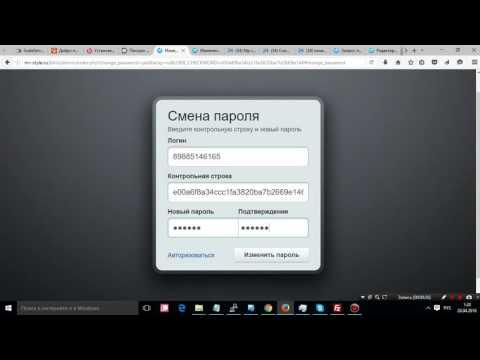 восстановление пароля в 1с Битрикс