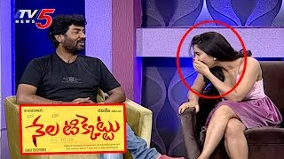 Director Kalyan Krishna & Heroine Malavika Sharma Exclusive Interview On Nela Ticket Movie | TV5