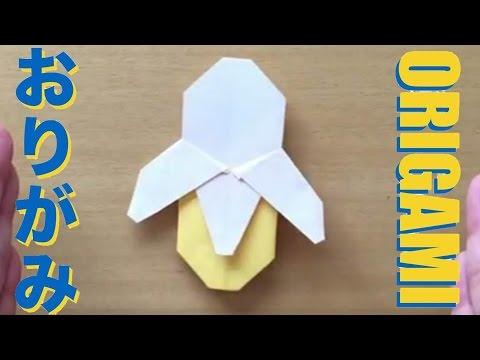折り紙 4 歳