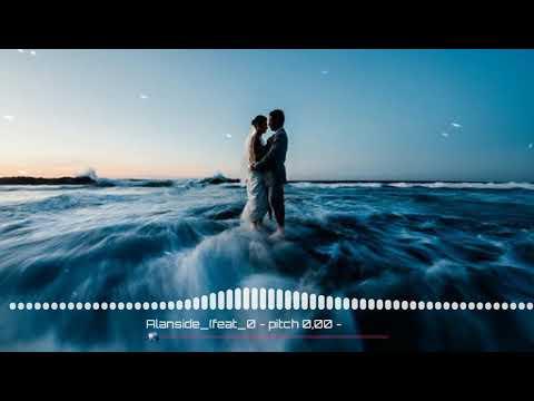 Nightcore Alan Walker - Darkside ( Feat. AuRa And Tomine Harket)