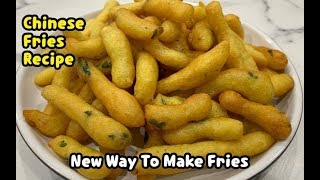 Chinese Fries Recipe /Completely New Way To Make Fries By Yasmin Cooking