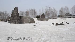 Rewrite聖地巡礼 風祭中央公園(石山緑地)