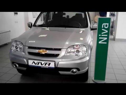 Chevrolet NIVA GL новая комплектация в наличии у дилера