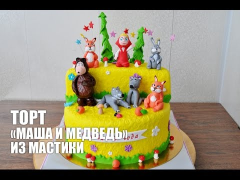кулинарные рецепты торт машенька