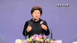 이현숙 목사 - 제목없는 설교(2014. 11. 02)