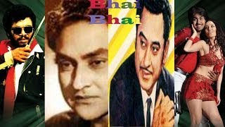 Bhai Bhai Full Hindi Movies | Ashok Kumar, Kishore Kumar, Nimmi | Hindi Movies | Bollywood Movies
