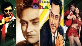 Bhai Bhai Full Hindi Movies | Ashok Kumar, Kishore Kumar, Nimmi | Hindi Movies | Bollywood Movies